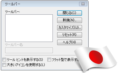 Localized Dialog layout